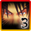SSFIV Three For The Road achievement.png