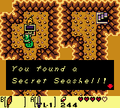 Zelda LA Secret Seashell 12.png