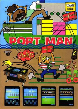 Box artwork for Dock Man.