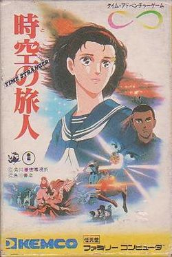 Box artwork for Toki no Tabibito: Time Stranger.