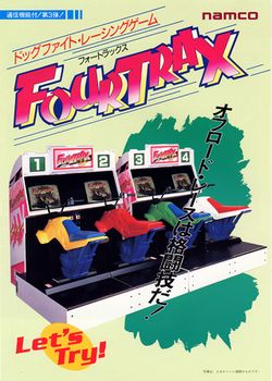Box artwork for Four Trax.