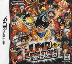 Box artwork for Jump Superstars.