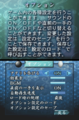 AI Igo DS-Options Menu.png