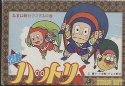 Box artwork for Ninja Hattori Kun.