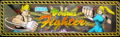 Virtua Fighter marquee.png