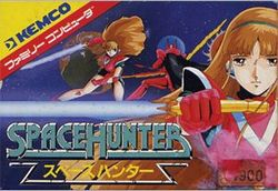 Box artwork for Space Hunter.