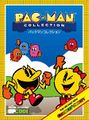 Pacman Collection CVIS box.jpg