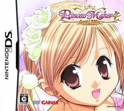 Box artwork for Princess Maker 4.
