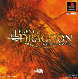 Box artwork for The Legend of Dragoon.