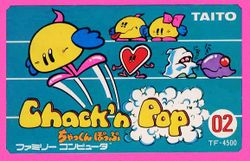 Box artwork for Chack'n Pop.