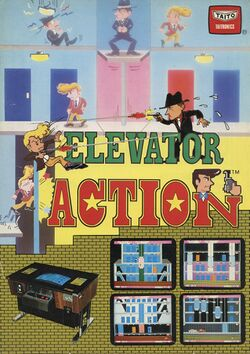 Box artwork for Elevator Action.
