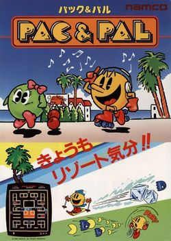 Box artwork for Pac & Pal.
