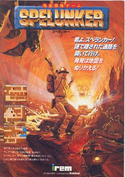 Box artwork for Spelunker.