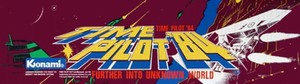 Time Pilot '84 marquee