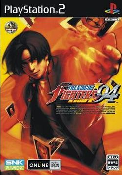 Box artwork for The King of Fighters '94 Re-Bout.