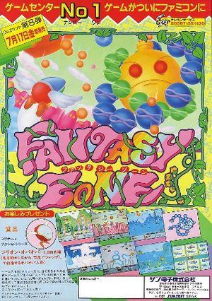 Fantasy zone home version comparisons strategywiki the video game