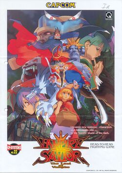 Box artwork for Vampire Savior.