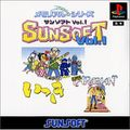 Memorial Series Sunsoft Vol1 PSX.jpg