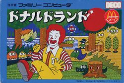 Box artwork for Donald Land.