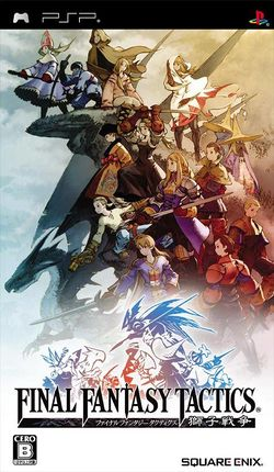 Box artwork for Final Fantasy Tactics: The War of the Lions.