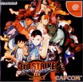 SF3 3rd Strike jp cover.jpg