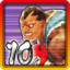 SSFIV Road to Victory achievement.png