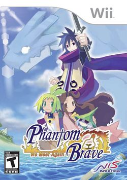 Box artwork for Phantom Brave: We Meet Again.