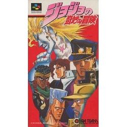 Box artwork for JoJo no Kimyouna Bouken.
