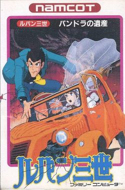 Box artwork for Lupin Sansei: Pandora no Isan.