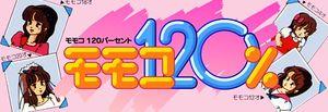Momoko 120 marquee