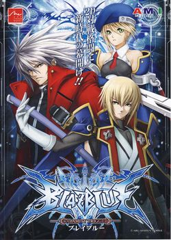 Box artwork for BlazBlue: Calamity Trigger.