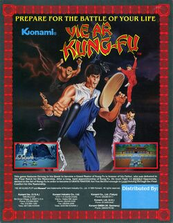 Box artwork for Yie Ar Kung-Fu.
