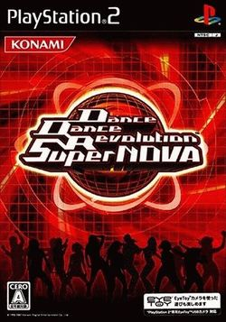 Box artwork for Dance Dance Revolution SuperNOVA.