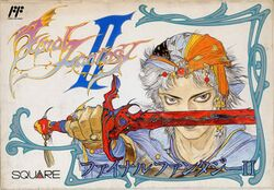 Box artwork for Final Fantasy II.