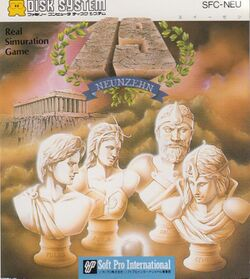 Box artwork for 19 - Neunzehn.