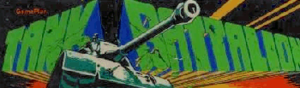 Tank Battalion marquee