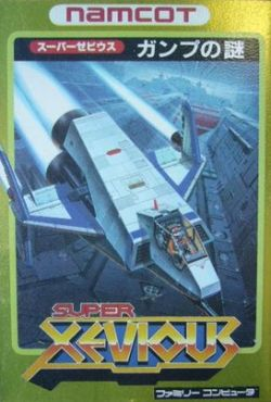 Box artwork for Super Xevious: Ganpu no Nazo.