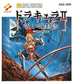 Box artwork for Castlevania II: Simon's Quest.