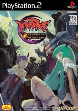 Box artwork for Vampire: Darkstalkers Collection.