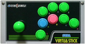 Virtua Fighter virtua stick.png