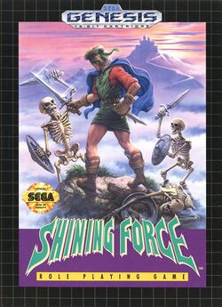 Box artwork for Shining Force: The Legacy of Great Intention.