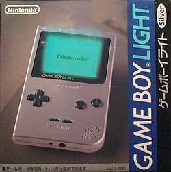The console image for Game Boy Light.