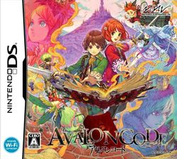 Box artwork for Avalon Code.