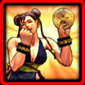SFIV The Gold Standard achievement.png