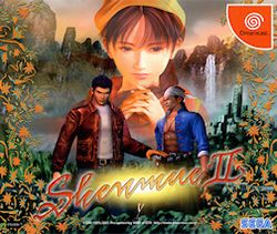 Box artwork for Shenmue II.