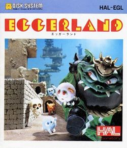 Box artwork for Eggerland.