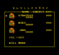 Metroid FDS select.png