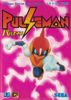 Box artwork for Pulseman.