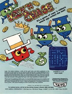 Box artwork for Lock'n'Chase.