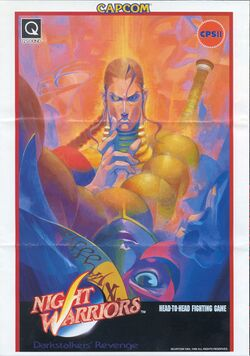 Box artwork for Night Warriors.